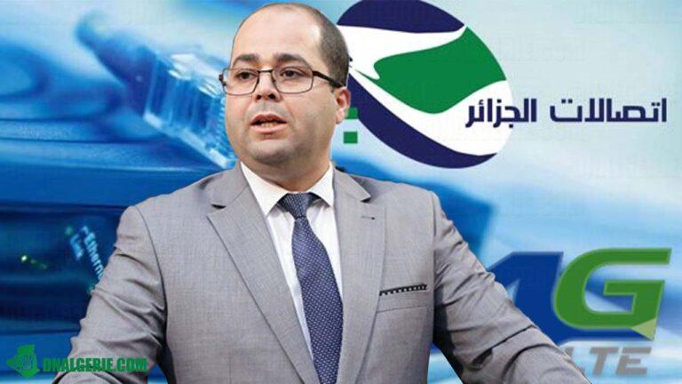 Internet en Algérie : le débit minimum bientôt augmenté (ministre)