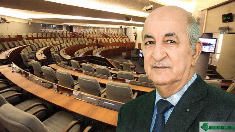 Frontières algériennes : Yagoubi soulève la question à l'APN