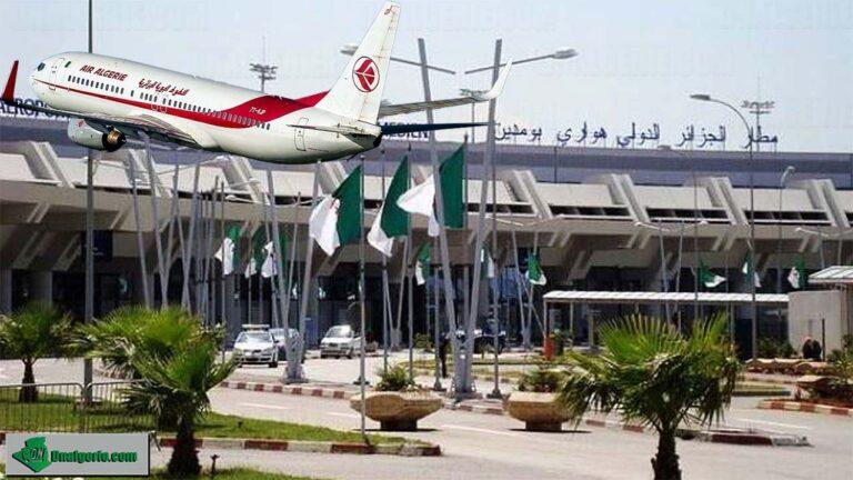 Aéroport d'Alger : ce qui manque au niveau de l'enceinte aéroportuaire