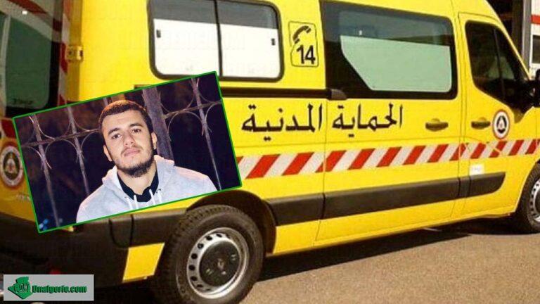 Disparu depuis plusieurs jours : un youtubeur retrouvé mort en Algérie