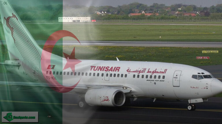 Vols de et vers l'Algérie : Tunisair dévoile son programme