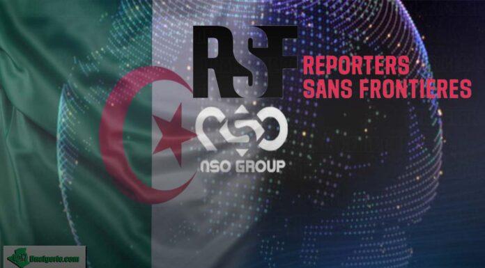 Pegasus Algérie RSF