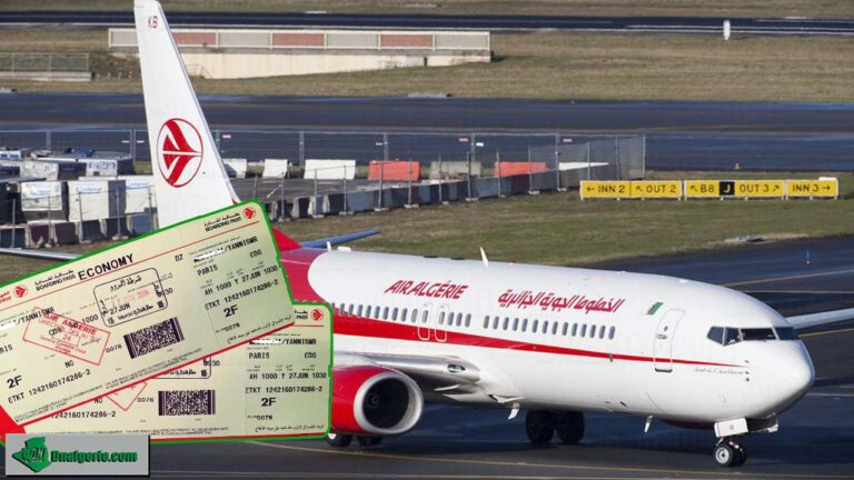 Remboursement, revalidation des billets par Air Algérie : Amine Andaloussi catégorique
