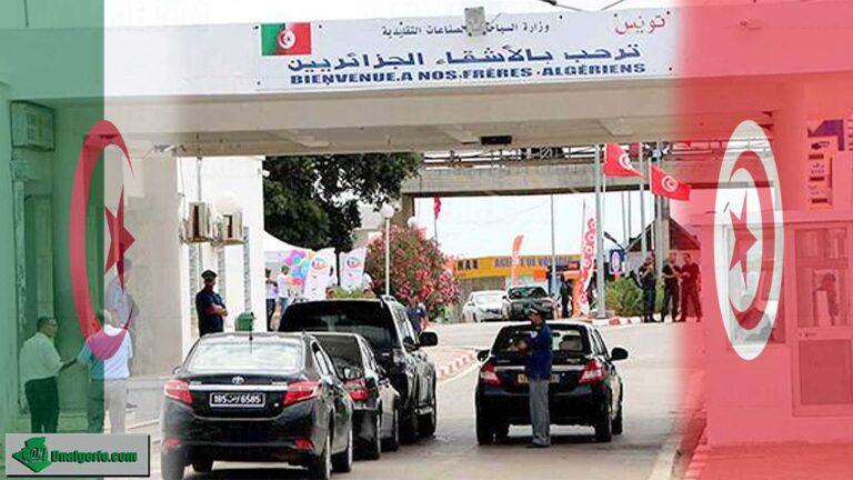 Nouveau rebondissement dans l'affaire des algériens bloqués en Tunisie